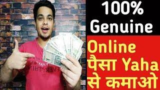 Earn Online Money : 100% Genuine | Online Paise Kamane Ka Best Tarika [Hindi]