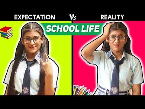 School Life : Expectation Vs  Reality | SAMREEN ALI