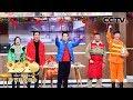 [2020央视春晚] 小品《风雪饺子情》 表演:贾冰 秦岚 张若昀 沙溢 吴磊(完整版)| CCTV春晚