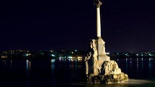 Севастополь.  Акция
