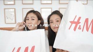 H&M SALE HAUL + TRY ON|跟我們一起去折扣季挖寶吧!