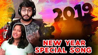 Sony komanduri - 2019 నూతన సంవత్సర పాట || New Latest New Year Telugu Song 2019 || Saketh komanduri
