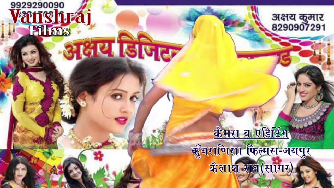 Rajsthani Dj Song 2018 - DJ बाजे - Latest Marwari Dj Video - Full Hd Balaji  Song-