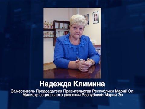 Кадровые изменения произошли в правительстве Республики Марий Эл