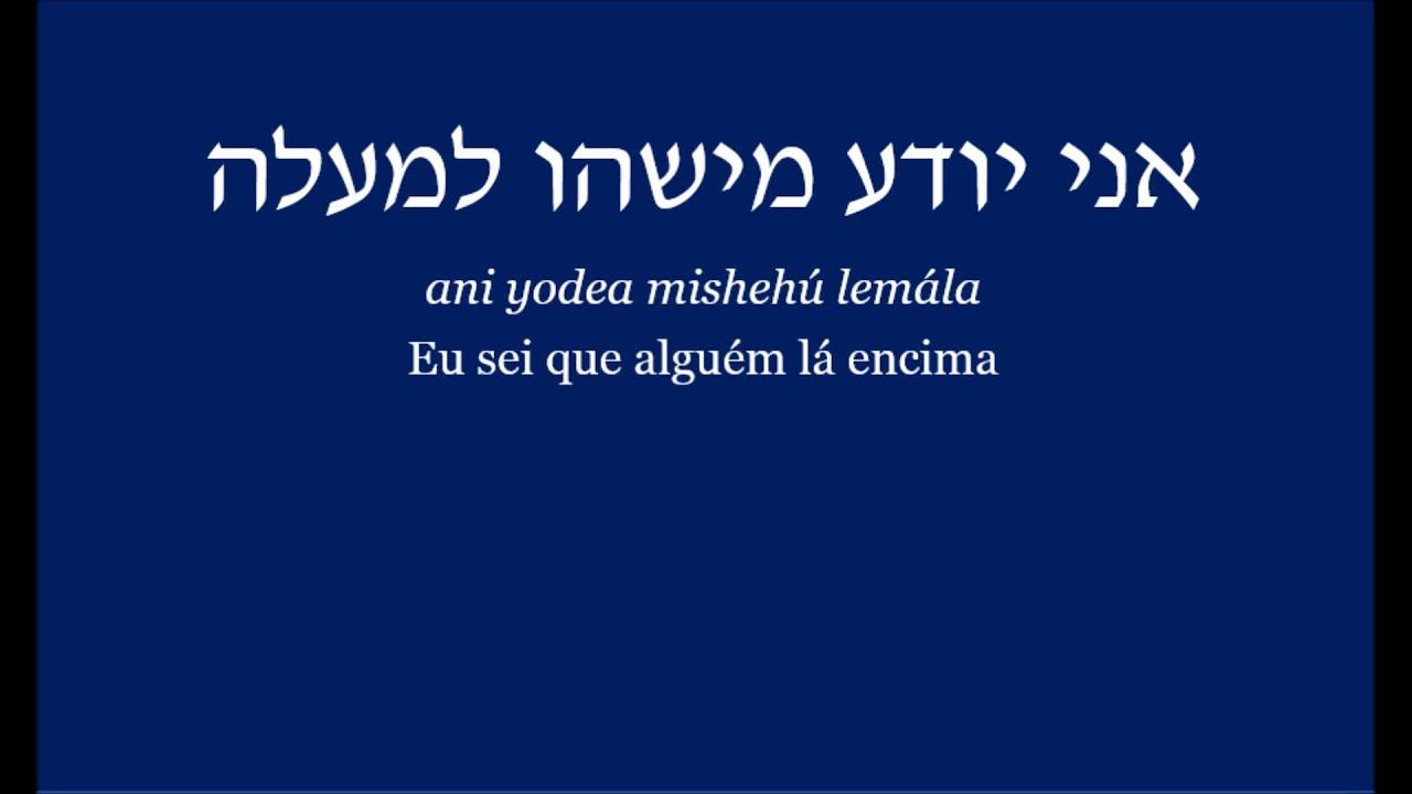 MISHEHU HOLEKH TAMID ITI   Avraham Fried