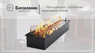 Обзор видео биокаминов Slider color glass: Купить Биокамин в Украине
