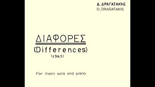 "Dimitris Dragatakis: ""Differences"" -violin and piano (1965)"