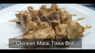 Chicken Malai Tikka Boti Easy Recipe in Grill Pan/ Without Oven