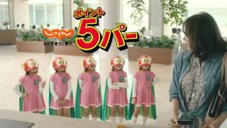 二宮慶多 安藤美優 リクルートカード CM Keita Ninomiya/Miyu Ando | RE...