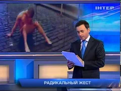 Активист прибил свои гениталии к брусчатке на Красно...