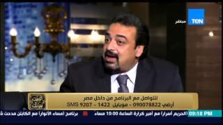 البيت بيتك - استاذ بجامعة القاهرة | نظام التوريث هو السائد في مصر وابن القاضي هيبقى قاضي