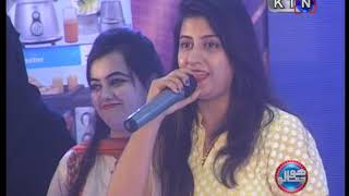 Hojamalo 9th December 2018 (ھوجمالو) ( Hyderabad CITY )Day 4