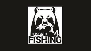 Russian Fishing 4, Bear Lake 18 kg Leather Carp On 4.8 Kg Test Guide