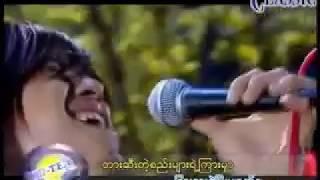 R Zar Ni Myanmar Karaoke Songs စည္းတစ္ဖက္ျခား