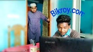Bikroy.com /comedy machine