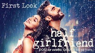 Baarish Full Song with Lyrics | Half Girlfriend | Ash King