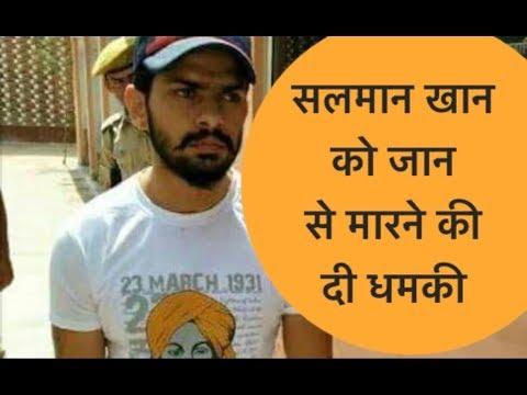Salman Khan will be killed here in Jodhpur, threatens gangster Lawrence Bishnoi