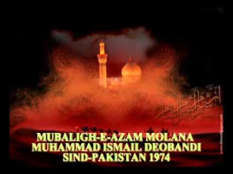 01095 MUBALIGH-E-AZAM MOLANA MUHAMMAD ISMAIL DEOBANDI
