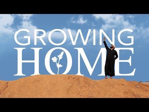 Growing Home ينبتون وطنا