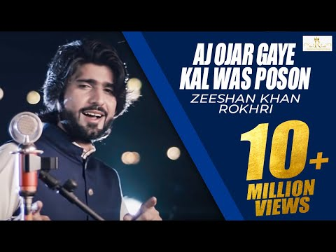 aj-ojar-gaye-kal-was-poson-(dil-kamla)-zeeshan-rokhri-latest-saraiki-&-punjabi-songs-2019-out-now