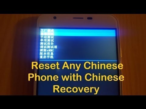 All China Android Factory/Hard Reset In China Recovery Mode.