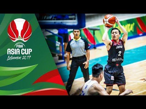 Chinese Taipei v Japan - Full Game - Asia Cup 2017