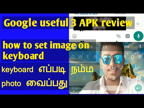 Google useful 3 apk review /rbj channel