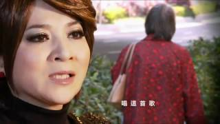 王彩樺 -《媽媽》MV官方完整版