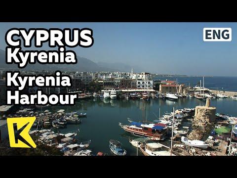 【K】Cyprus Travel-Kyrenia[키프로스 여행-키레니아]터키군 상륙 항구/Kyrenia Harbour/Port/Harbor