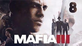 прохождение Mafia 3  Часть 8: Догнать Грекко