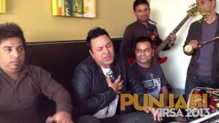 Saday Dil Te Bhagat Singh Likhia   Manmohan Waris   Punjabi Virsa 2013