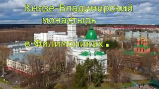 видео Князе-Владимирский монастырь (Иркутск): фото и отзывы — НГС.ТУРИЗМ