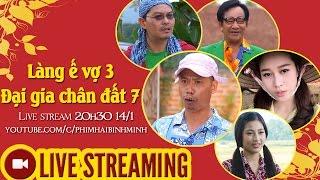 LIVE STREAMING | Giao Lưu Trực Tiếp Diễn Viên Hài Tết 2017 Làng Ế Vợ 3 & Đại Gia Chân Đất 7