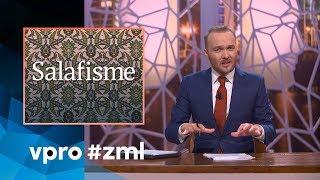 Salafisme - Zondag met Lubach (S07)