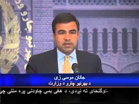 Pashto MoFA, Afghan -- US bilateral security agreement