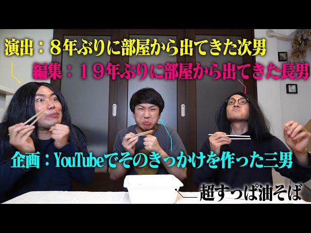 【ハナコ】#56「兄弟YouTuber ④(完結編)」(HANACONTE)