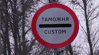 Crimea Il Blocco Di Treni E Autobus Genera Caos