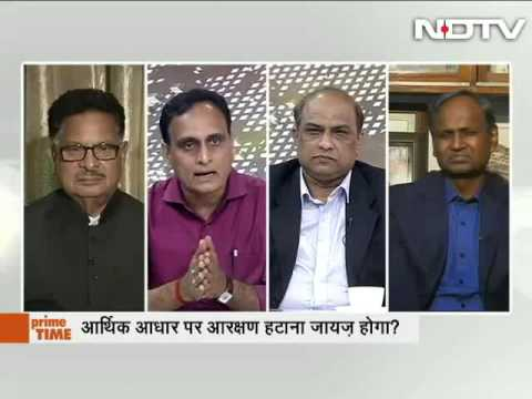 Prime Time | Ravish Kumar | Is it time to review India's reservation policy? | PART 2