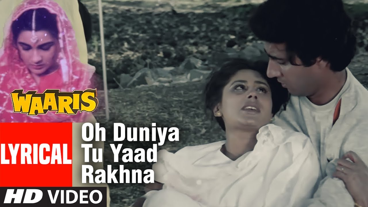 Oh Duniya Tu Yaad Rakhna Full Lyrical Video Song | Waaris | Mahendra Kapoor | Raj Babbar,Smita Patil
