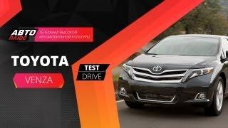 Тест-драйв Toyota Venza 2013 (Наши тесты)