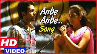 Darliing tamil movie - gv prakash talks about his ex girlfrriend   anbe anbe song mp3