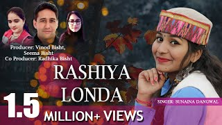 New Garhwali DJ Song 2019 | Rasiya Londa | JP Films
