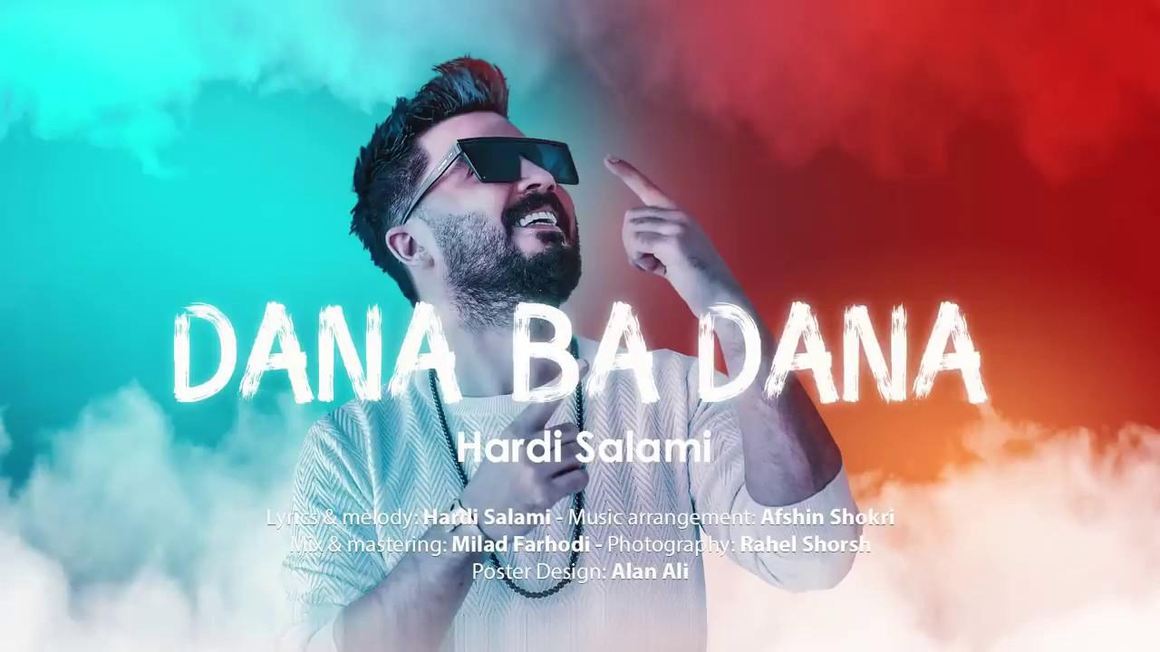 Hardi Salami dana ba dana 2019 | NEW هەردی سەلامی دانە بە دانە