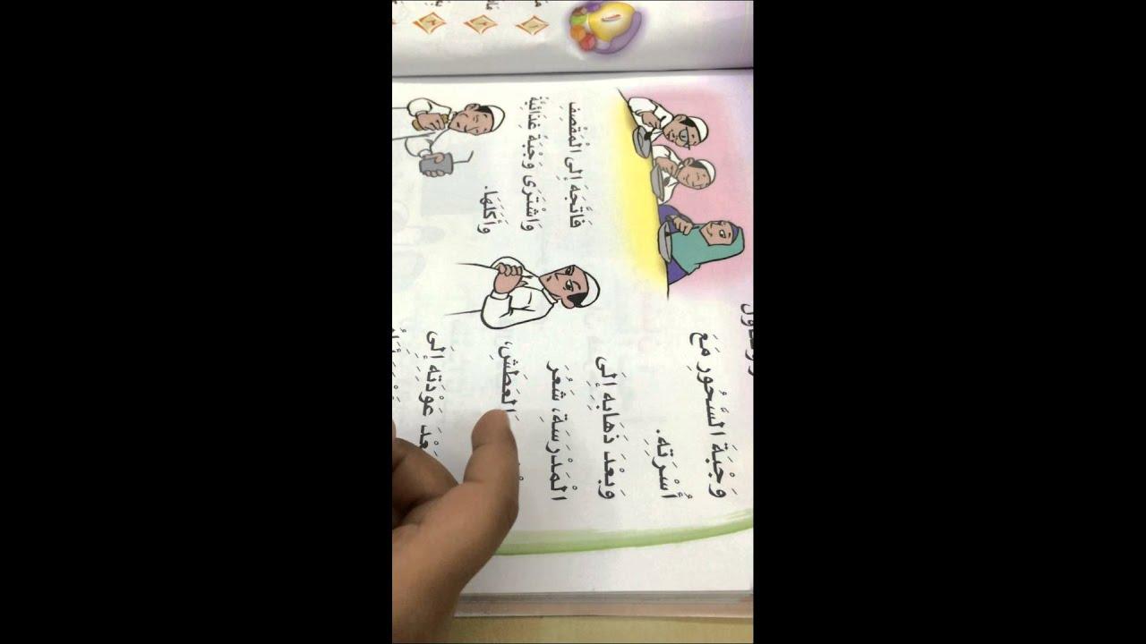 لغتي عمر وشهر رمضان Youtube