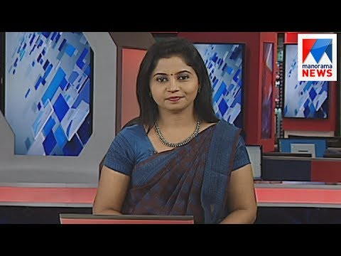 പ്രഭാത വാർത്ത | 8 A M News | News Anchor - Veena Prasad | July 18,2017  | Manorama News