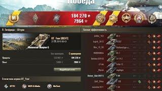 Как играют статисты на Rheinmetall Skorpion G? Медаль Халонена! WoT Epic!