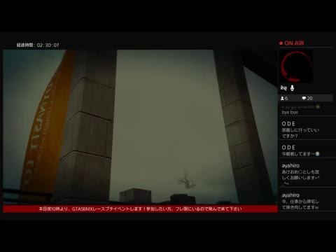 GTA5本日夜10時よりBMXレースプチイベント