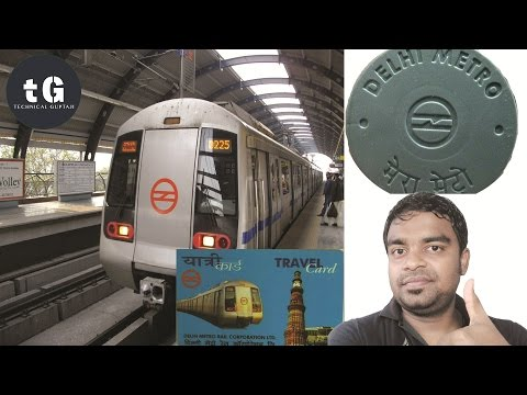 How Token & Smart Card Working in Metro Trains | NFC Technology Explain | Technical Guptaji