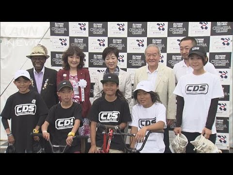 BMXなど2020年東京五輪新競技を視察 小池都知事(18/05/14)