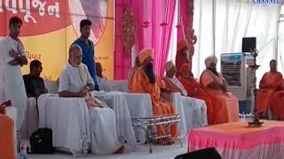 Rajula |At the Rajula Marketing Yard, Avvand Bhavpujjan Samvar was held| ABTAK MEDIA
